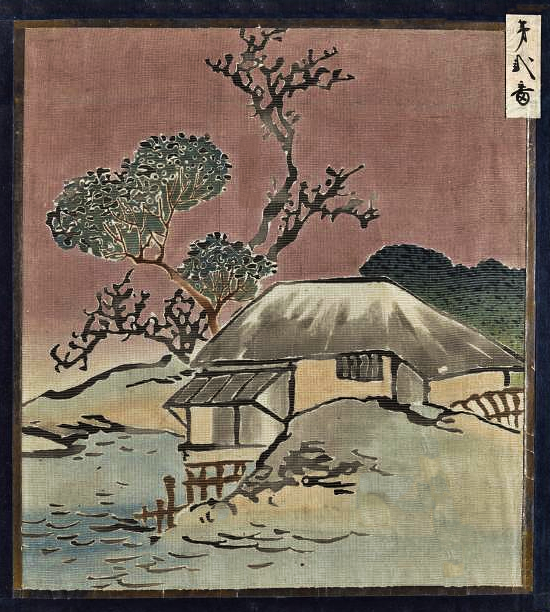 Japanese-Landscape